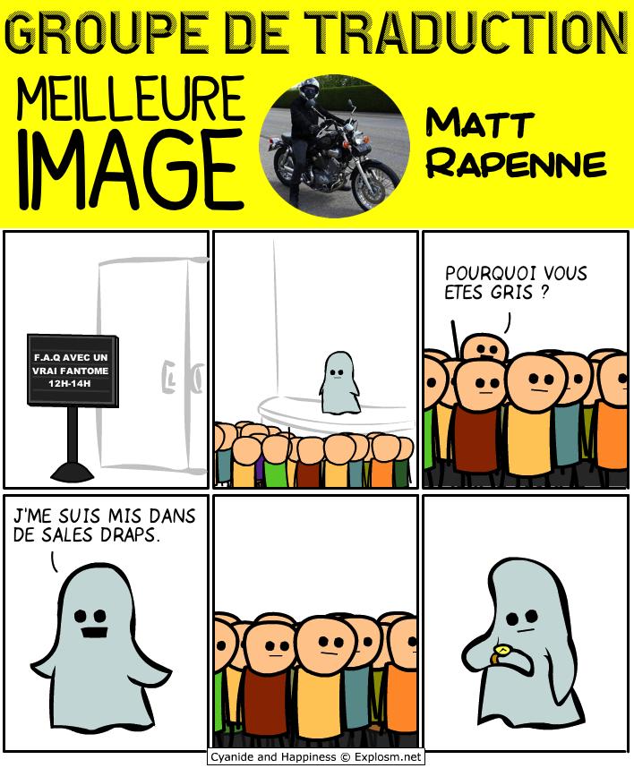 g2t image matt