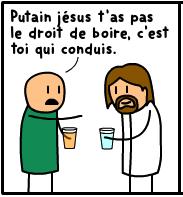Jésus et l'alcool